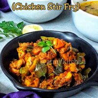 Chicken Masala Fry / Chicken Stir Fry / Indian Style Chicken Fry